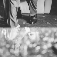 Wedding photographer Bartosz Kowal (LatajacyKowal). Photo of 10.02.2017