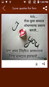 Download Love Quotes For Him Marathi Apk Latest Version App For