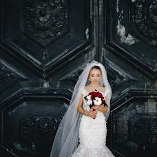 Fotografo di matrimoni Vitalik Gandrabur (ferrerov). Foto del 22.04.2019