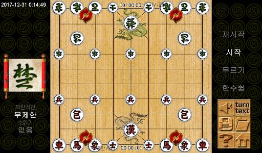 together boardgame 2.16.16 screenshots 6