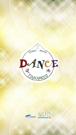 DANCE道場塚本
