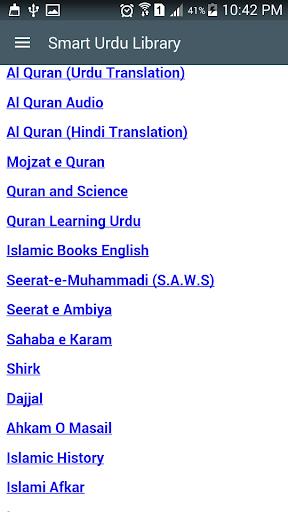 Islamic History In Urdu Pdf