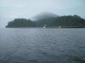Photo: A fish farm in the Gordon Islands.
