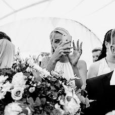Fotógrafo de casamento Maksim Shumey (mshumey). Foto de 29.05.2018