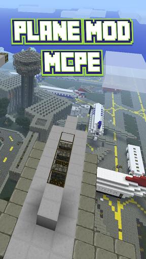 平面国防部MCPE
