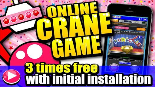 Online crane games【PURACOLE】 1.11 screenshots 1