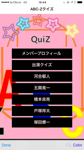 QUIZ for ABC-Z