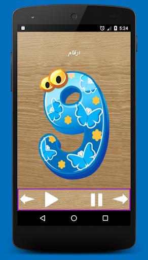 玩免費遊戲APP|下載infants learning games 2017 app不用錢|硬是要APP