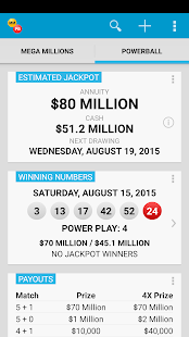 Mega Millions Powerball Lotto- screenshot thumbnail