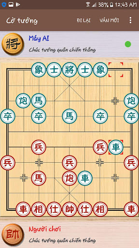 Chinese Chess Viet Nam 2.0 screenshots 4
