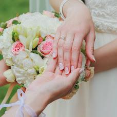 Wedding photographer Alina Evtushenko (AlinaEvtushenko). Photo of 14.06.2016