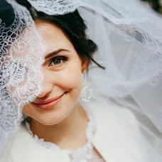 Wedding photographer Ekaterina Ageeva (kotamak). Photo of 02.05.2017