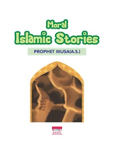 Moral Islamic Stories 15 screenshot 1