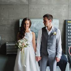 Wedding photographer Vitaliy Golyshev (Golyshev). Photo of 07.02.2015