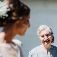 ช่างภาพงานแต่งงาน Slađana Danna (dannasladjana) ภาพเมื่อ 13.05.2019