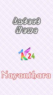 Riz Nayanthara - náhled