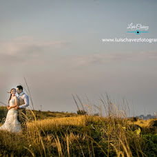 Wedding photographer Luis Chávez (chvez). Photo of 10.01.2017