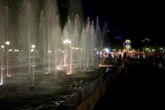 Photo: Mendoza
