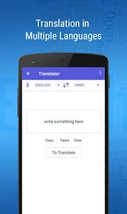#1 Vocab App: Editorial, Quiz, Grammar, Dictionary 10