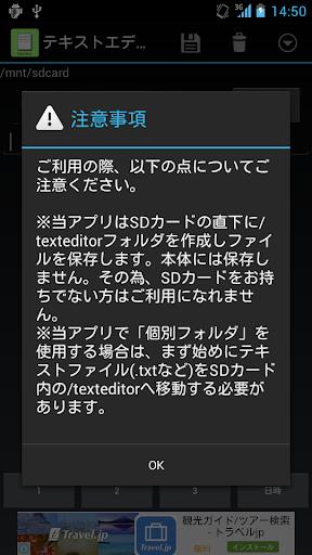 u30c6u30adu30b9u30c8u30a8u30c7u30a3u30bf(u6697u53f7u5316u30fbu5727u7e2e) 1.03 Windows u7528 3