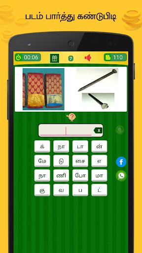 Tamil Word Game - u0b9au0bcau0bb2u0bcdu0bb2u0bbfu0b85u0b9fu0bbf - u0ba4u0baeu0bbfu0bb4u0bcbu0b9fu0bc1 u0bb5u0bbfu0bb3u0bc8u0bafu0bbeu0b9fu0bc1  screenshots 5