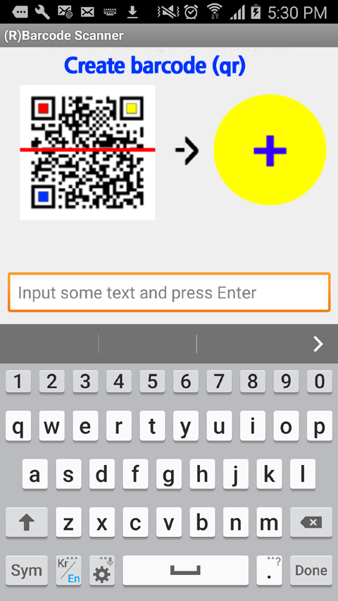 (R) barcode scanner /QR reader- screenshot