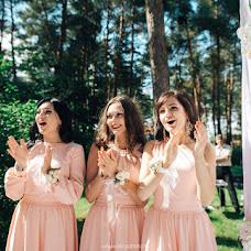 Wedding photographer Alisa Polyakova (AlisaP19). Photo of 13.07.2016