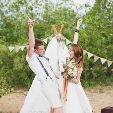 Wedding photographer Artem Karpukhin (a-karpukhin). Photo of 27.05.2015