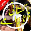 Latest Pakistani Dramas icon