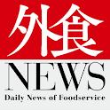 外食NEWS icon