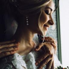 Wedding photographer Svetlana Ivankova (SvetikLana). Photo of 11.09.2017