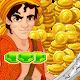 Aladdin and JASMINE Egypt Pyramid vs Thiefs  arab (game)