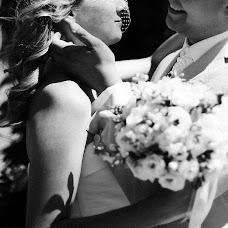 Wedding photographer Yulya Nikolskaya (Juliamore). Photo of 13.05.2017