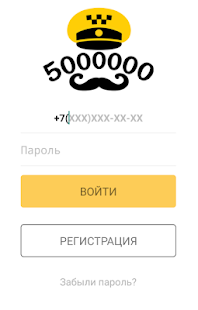 Такси 5000000 ( Такси 5М, Taxi5M )- screenshot thumbnail