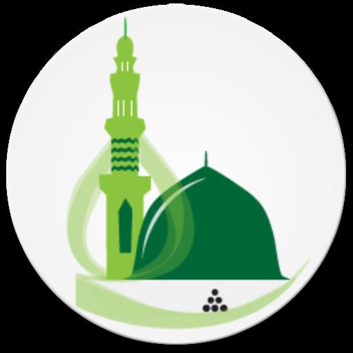 Arabic ⇌ English Calendar Premium file APK Free for PC, smart TV Download