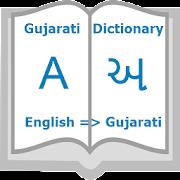 English-Gujarati-En Dictionary