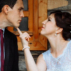 Wedding photographer Syuzanna Vasileva (zvezda). Photo of 10.12.2016