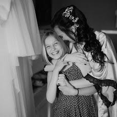 Wedding photographer Julia Normantas (VirgisYulya). Photo of 24.09.2017