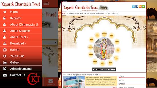 Kayasth Charitable Trust - náhled