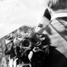 Wedding photographer Maksim Kiryanov (chipons). Photo of 16.05.2018