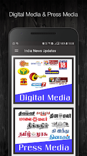 News India : All Live News & News Paper List - náhled