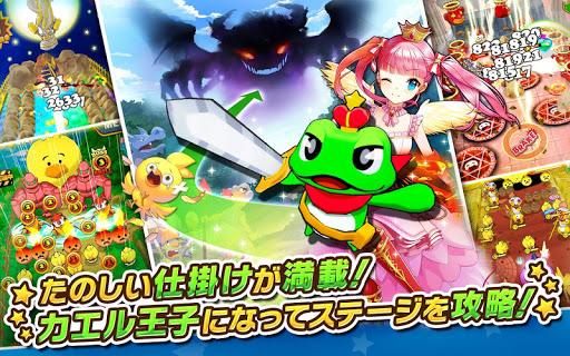 ウチの姫さまがいちばんカワイイ -ひっぱりアクションRPGx美少女ゲームアプリ- 8.3.1 screenshots 2