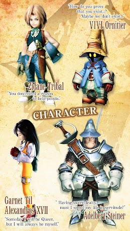 FINAL FANTASY IX 1.4.9 Apk + Data