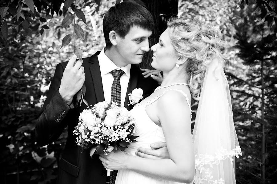 Wedding photographer Andrey Kasyanchuk (Ankas). Photo of 09.02.2016