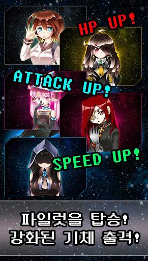 uc2a4ud398uc774uc2a4uc11cubc14uc774ubc84 android2mod screenshots 2