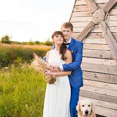 Wedding photographer Dariya Izotova (DariyaIzotova). Photo of 18.05.2018