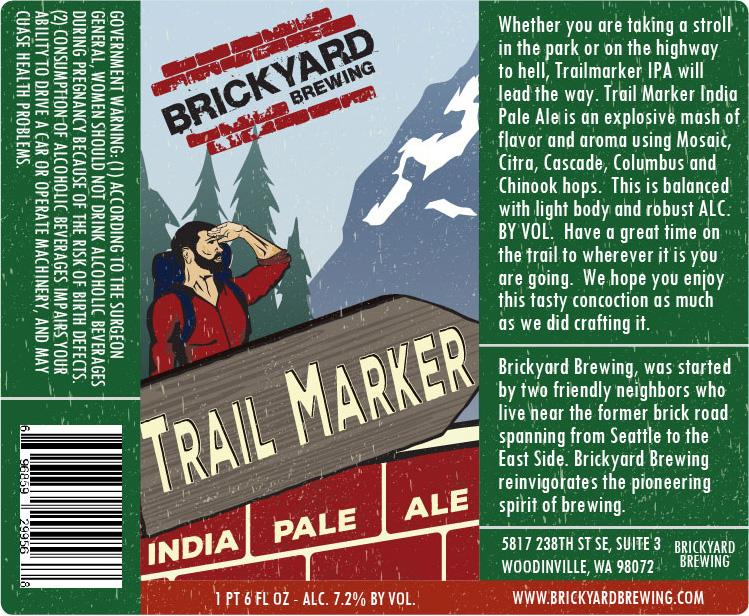 Logo of Brickyard Trail Marker IPA