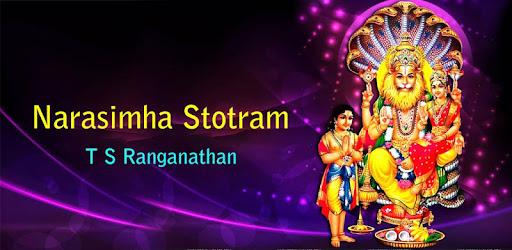 Shri Lakshmi Narisimha Stotrani 1 3 (Android) - Download APK