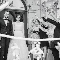 Wedding photographer Katharina Leiker (glanzmatt). Photo of 12.08.2015