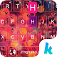 Rainy Glass  Keyboard Theme